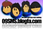  |the best sms weblog